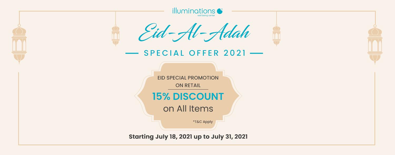 abudhabi.illuminations.ae Website Banner
